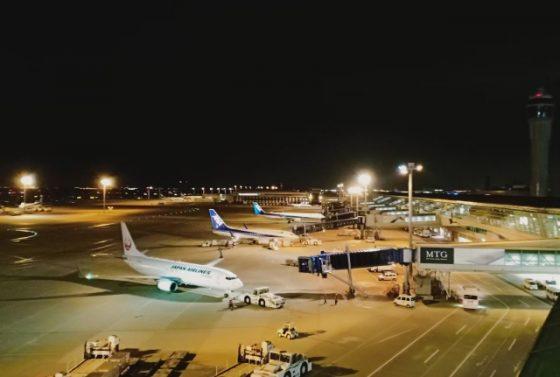 สนามบินนานาชาติชูบุเป็นอย่างไรกันนะ?