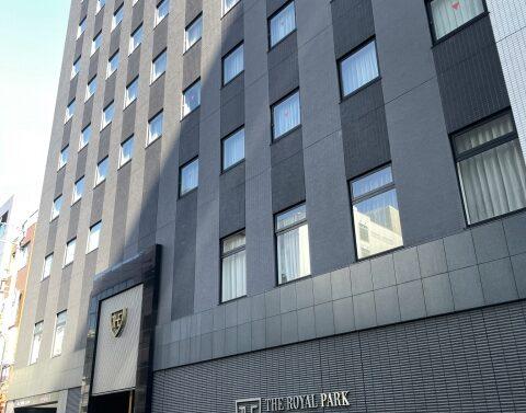 The Royal Park Hotel CANVAS Nagoya