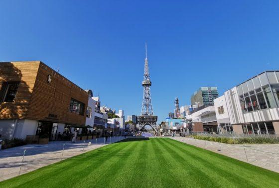 Nagoya TV Tower Skywalk