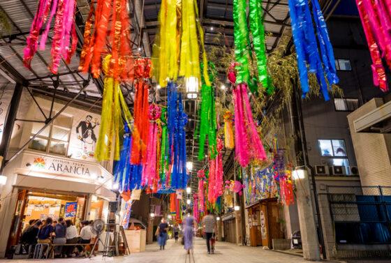 Endoji Shopping street